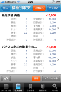 pShare_201307_3.png