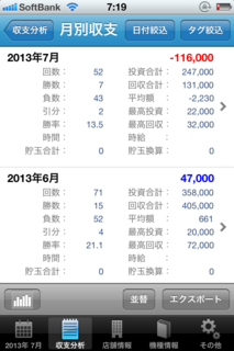 pShare_201307_4.png