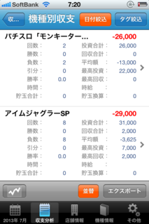 pShare_201307_2.png